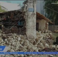Močan potres povzročil škodo na Kreti, terjal tudi smrtno žrtev